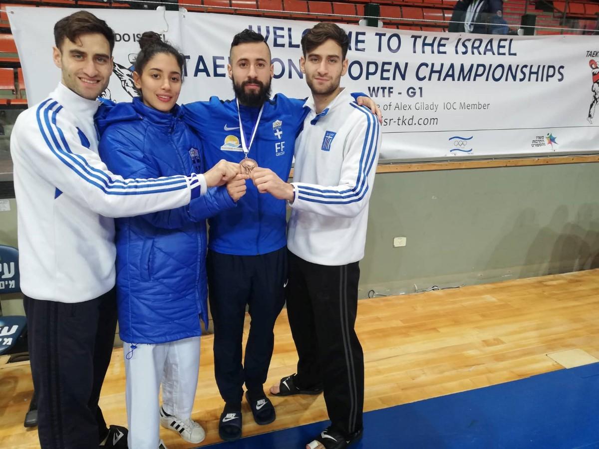 16th Israel Open