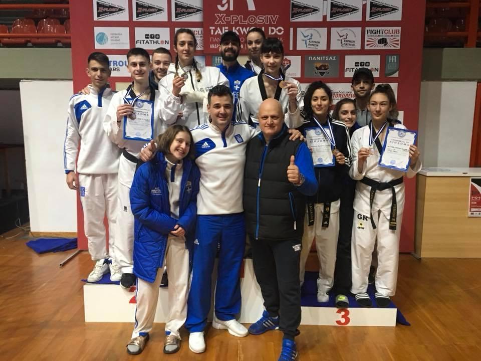 Πανελλήνιο Πρωτάθλημα Ανδρών/Γυναικών