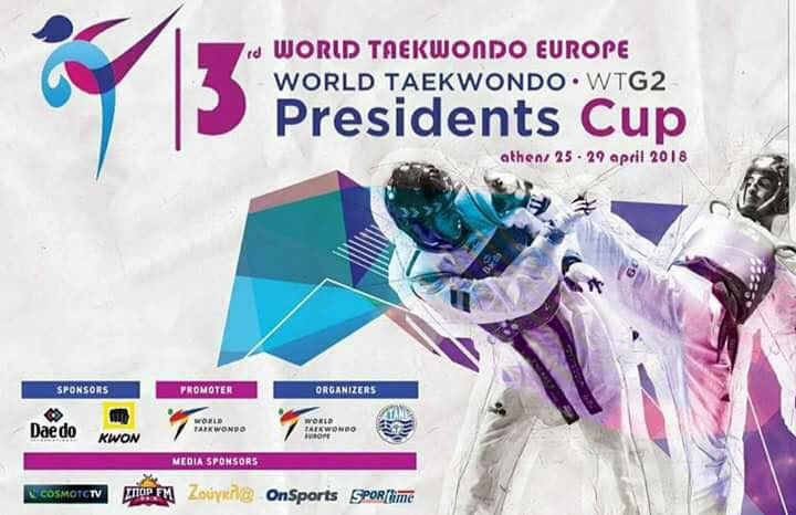 3rd Presidents Cup G2