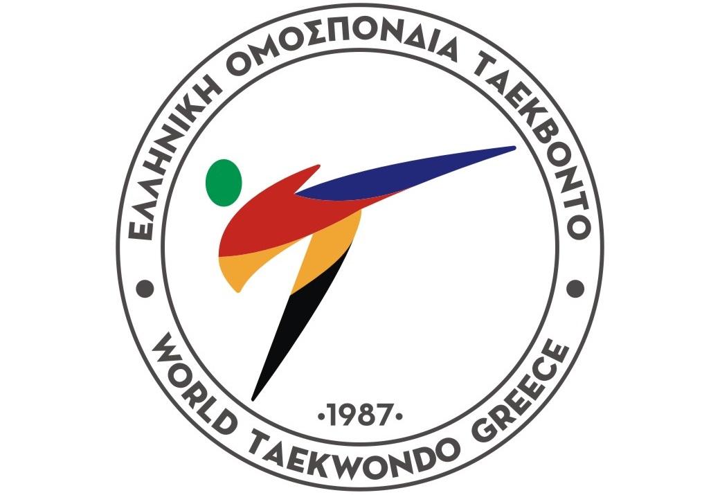 Πανελλήνιο Πρωτάθλημα Εφήβων/Νεανίδων