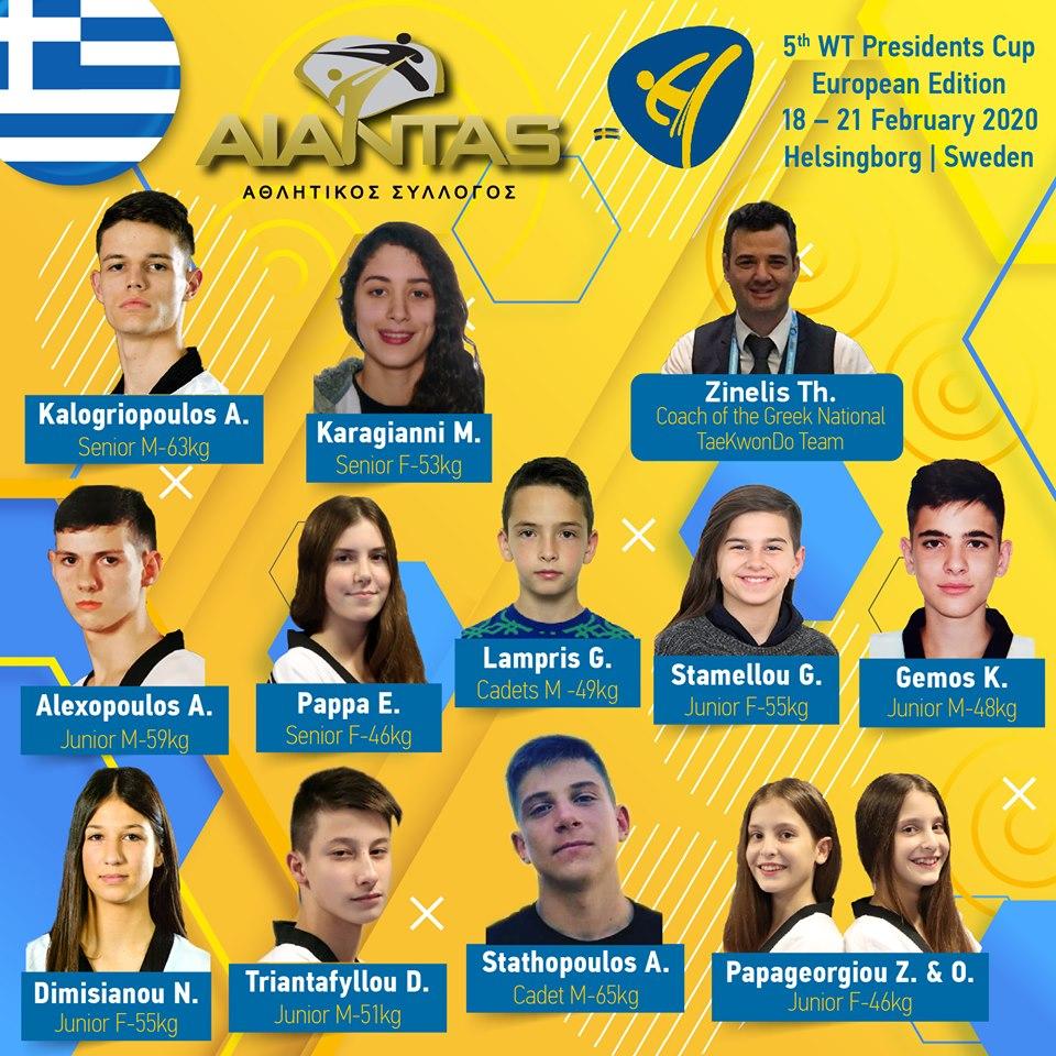 Δώδεκα Aiantakia στο President`s Cup G2 Europe
