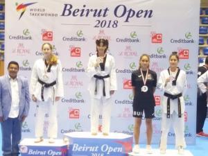 Beirut Open G1 2018Καραγιάννη Μαρία Ελένη  3η θέση